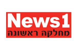 news1-logo