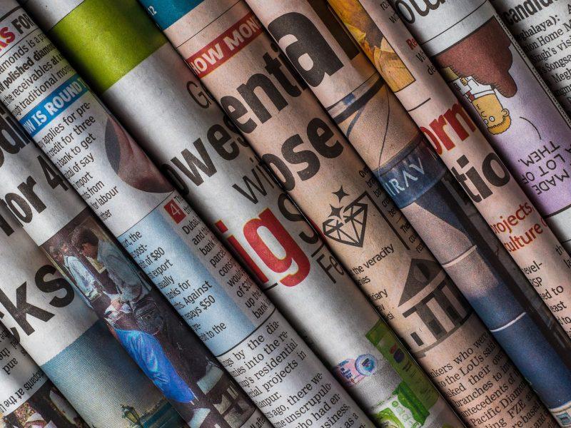 מאמרים ופרסומים